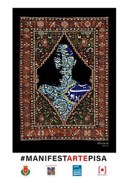 Nasim Zarei, Senza titolo, 70x50, Tecnic