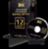 KING premium ott IPTV FRANCE FULL HD 4K