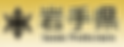 スクリーンショット 2020-02-26 16.32.06.png
