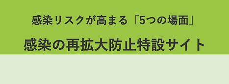 スクリーンショット 2021-05-10 15.33.36.png