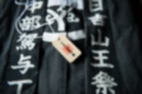 Reiko_Yagi_20.jpg