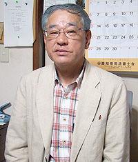 司法書士白濱秀男