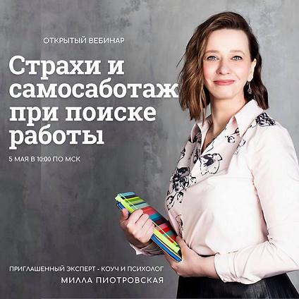 обложка для вебинара (1).png