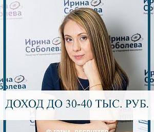 Доход до 30-40 тыс. рублей