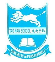 logo_tns.jpg