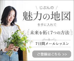 さのりつこ様_maillesson_修正済.jpg