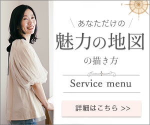 さのりつこ様_servicemenu_修正済.jpg