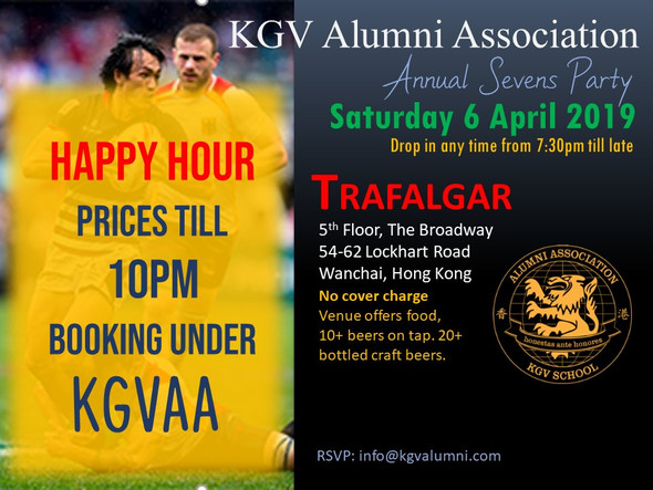 KGVAA Annual Sevens Party 2019