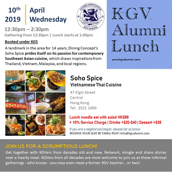 KGV Alumni Lunch - Wednesday 10th April 2019