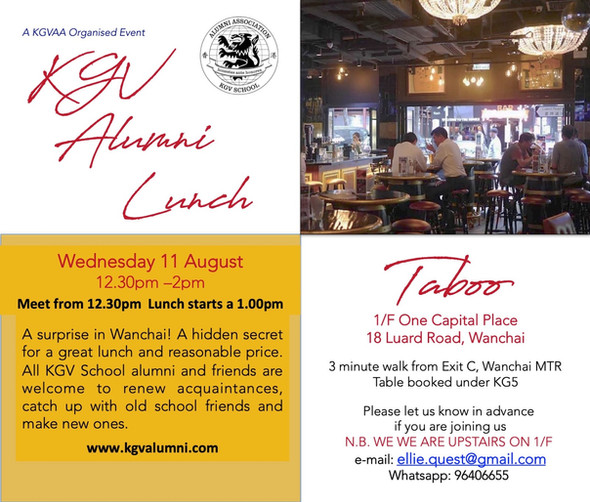 KGV Alumni Lunch - Wednesday, 11th August 2021