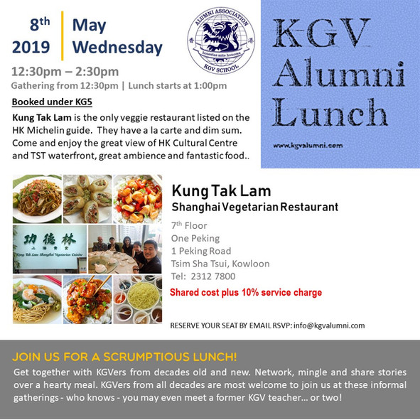 KGV Alumni Lunch - 8th May 2019