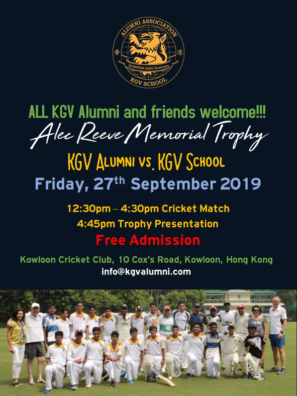 Lets have us have so we can some fun at the school 2019 at the d Alec-Reeve Cricket Trophy event.  S