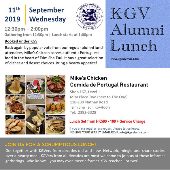 KGV Alumni Lunch - 11th September 2019 @ Mike's Chicken Comida de Portugal in Tsim Sha Tsui