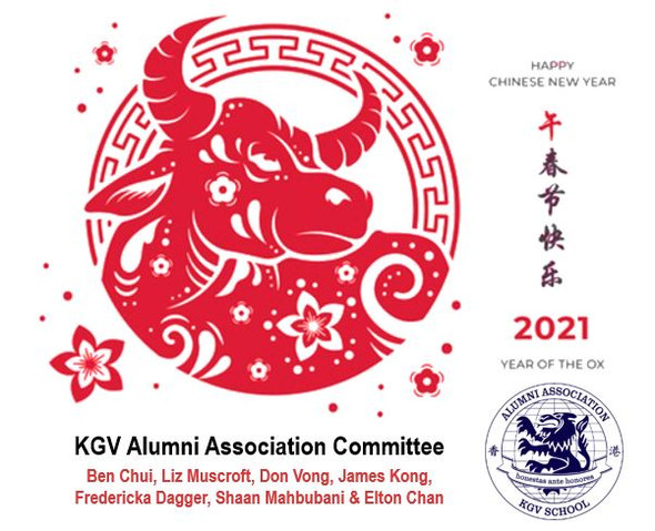 Kung Hei Fat Choy to all KGVers!!! Wishing you all a prosperous Year of the Ox.