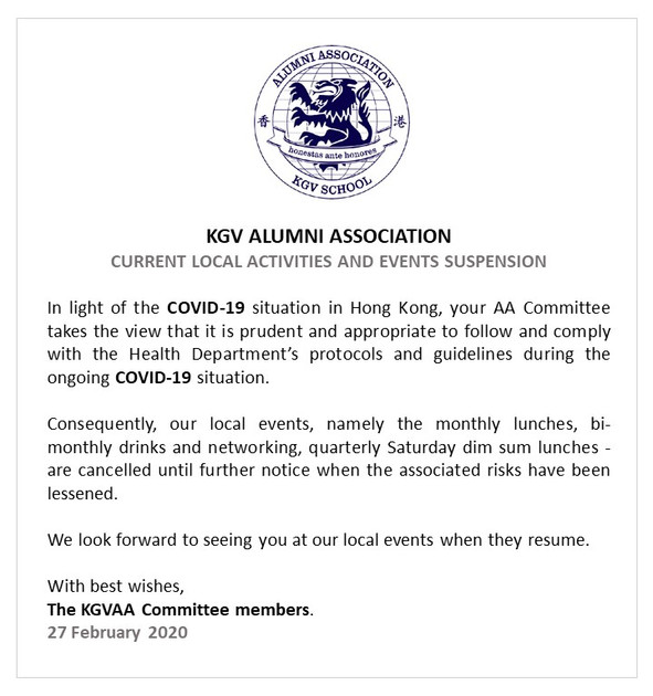 KGV Alumni Notice