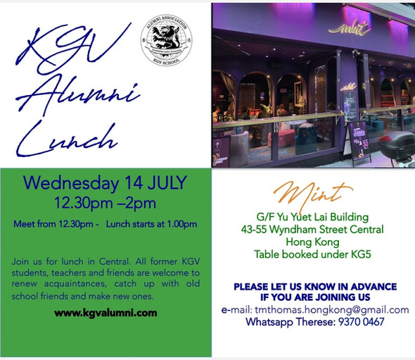 KGV Alumni Lunch - Wednesday, 14th July 2021