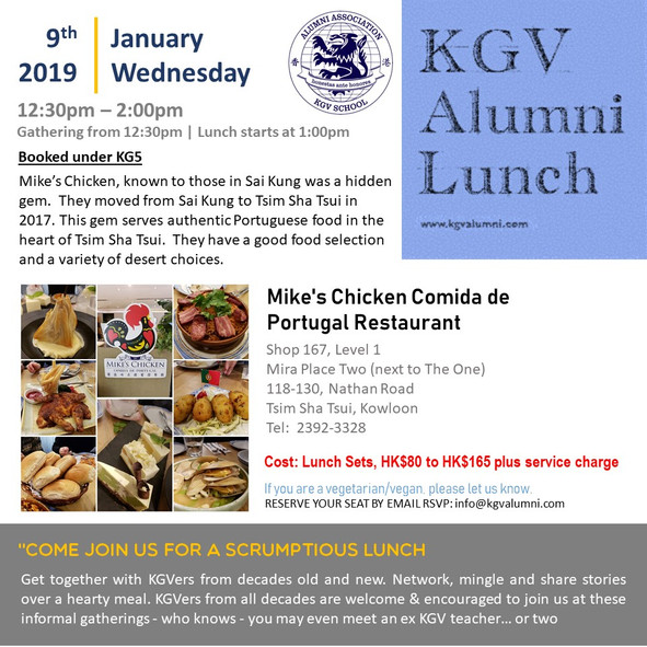 KGV Alumni Lunch on Wednesday 9th January 2019
