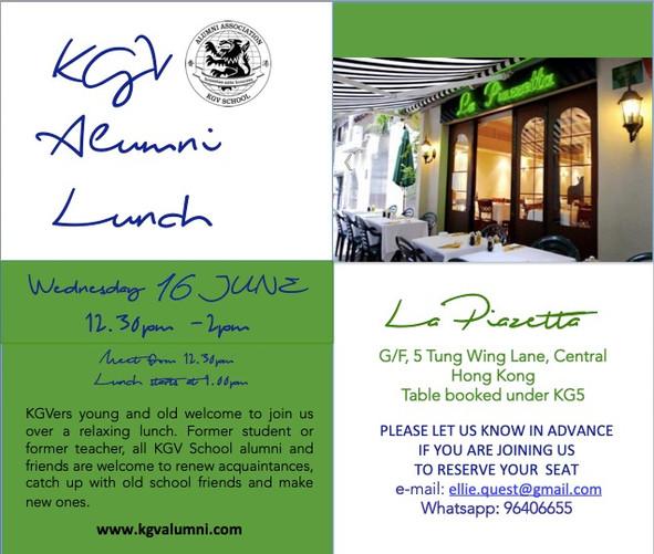 KGV Alumni Lunch - Wednesday,16th June 2021