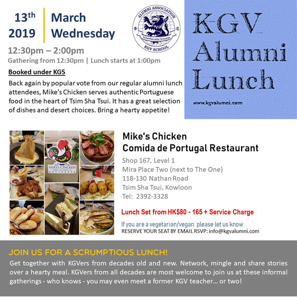 KGV Alumni Lunch