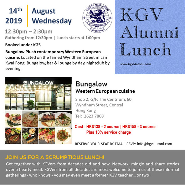 KGV Alumni Lunch - 14th August 2019