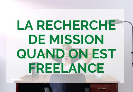 Freelances : comment rechercher une mission ?