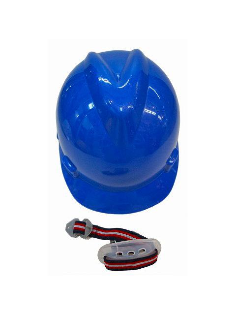 Casco ABS 4 Puntos de Apoyo Barbuquejo Azul