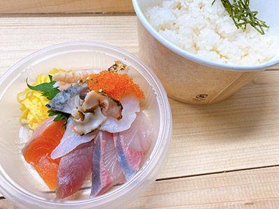 おすすめ! 仙崎海鮮丼 ¥800(税込) 「写真はイメージです。仕入れ状況により内容は異なります。」