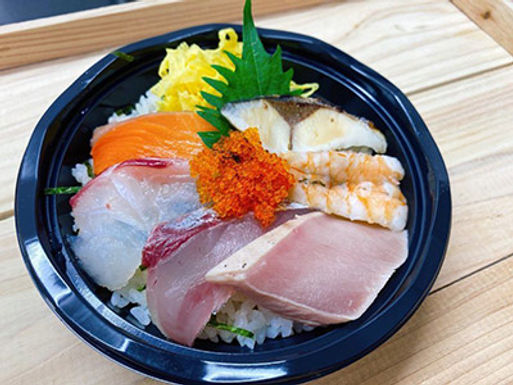 海鮮丼 Ajito
