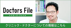 docfile_2.jpeg