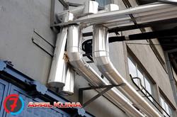 Термичка изолација на цевки