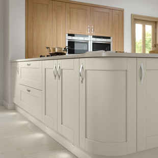 On-Trend Kitchens