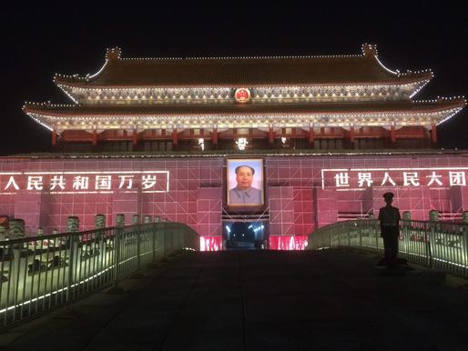 La Chine et le Spectre de la Vengeance