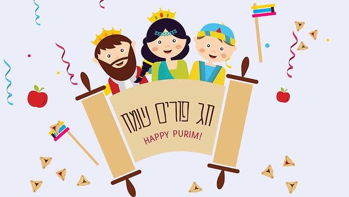 Purim-Happy.jpg