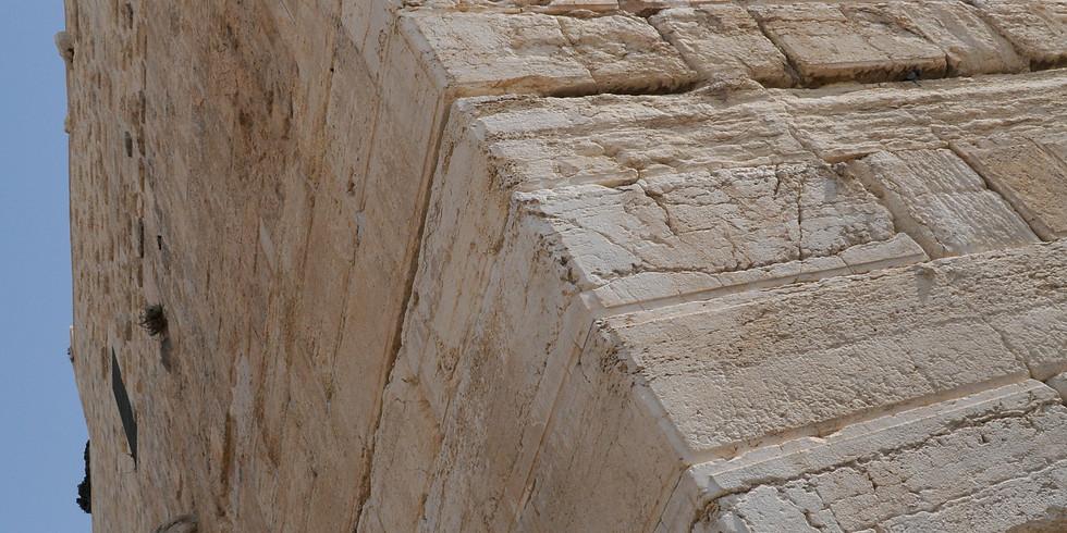 סיור לירושלים למשפחות חוג בר/בת מצווה