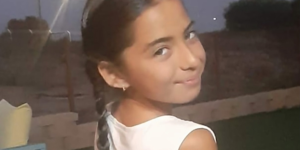 בת מצווה לאמילי סזאנה