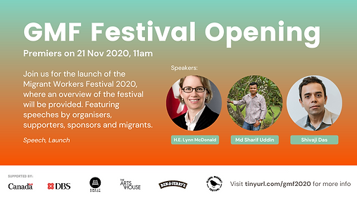 GMF Event Opening Poster.png