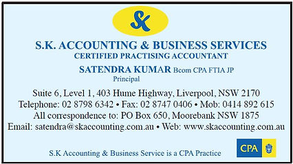 GVLAS Sponsor - S K Accounting and Business Services