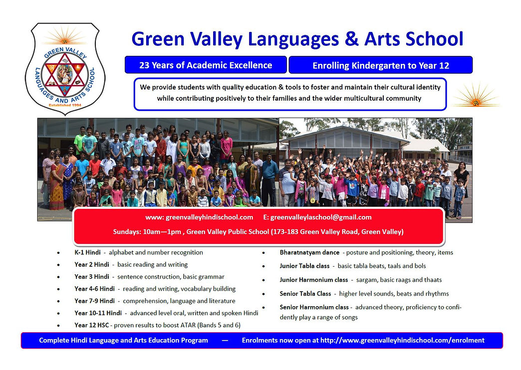 Green Valley Languages and Arts Shool