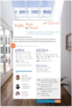 버킷하자 광고사이즈 찐진-1.jpg