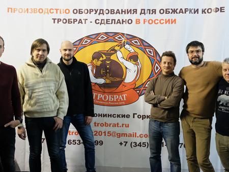 Гости из Москвы и Тамбова посетили ТРОБРАТ!