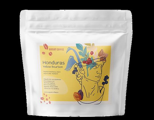 Кофе Honduras Yellow Bourbon