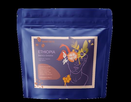Ethiopia Banko Gotete