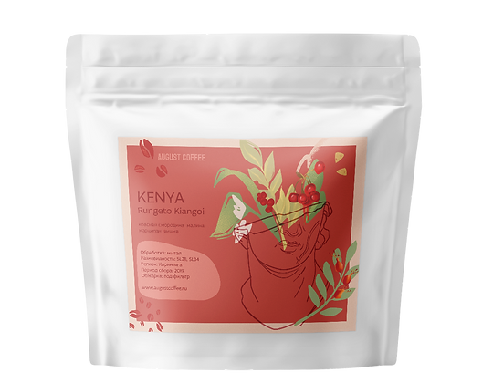 Kenya Rungeto Kiangoi