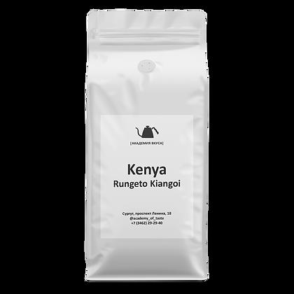"""Кофе в зернах """"Keniya Nyeri Gatina AA"""""""