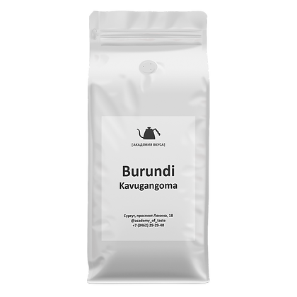 """Кофе в зернах """"Burundi Ngozi Rugori Red Bourbon"""""""