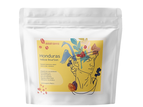 Honduras Yellow Bourbon