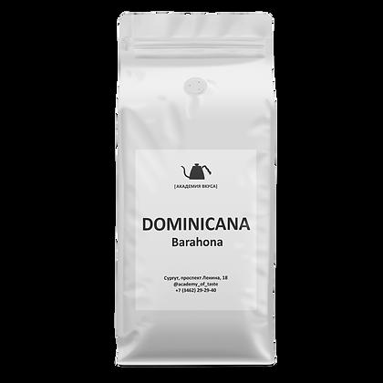 """Кофе в зернах """"Dominicana Barahona"""""""