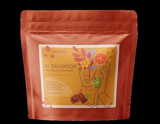 El Salvador MARIA BOTTO Bourbon Honey