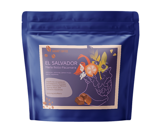 El Salvador MARIA BOTTO Pacamara Natural