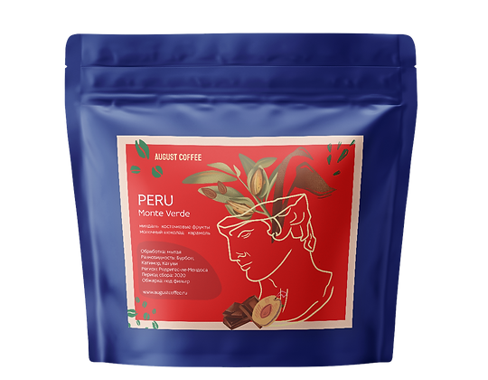 Peru Monte Verde | Кофе под фильтр